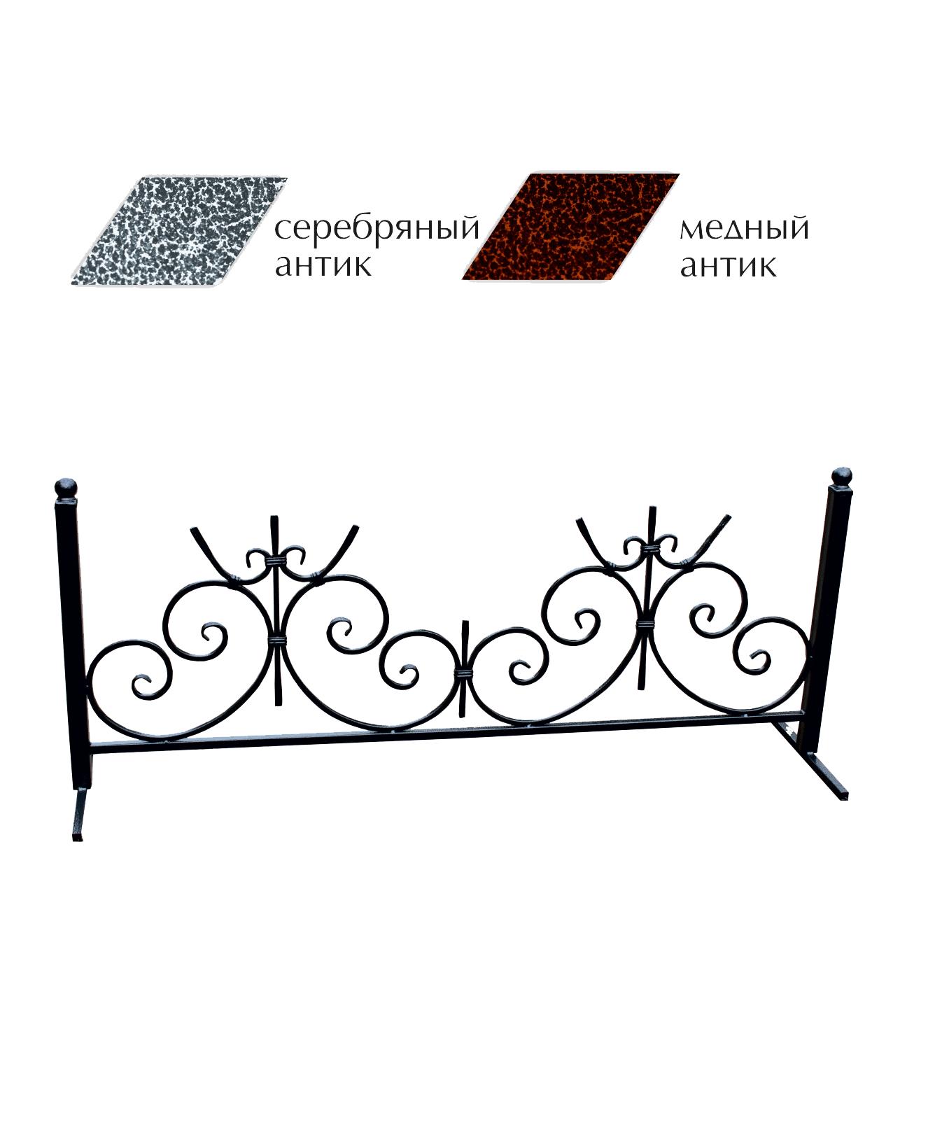 Ограда 2 с элементами ковки