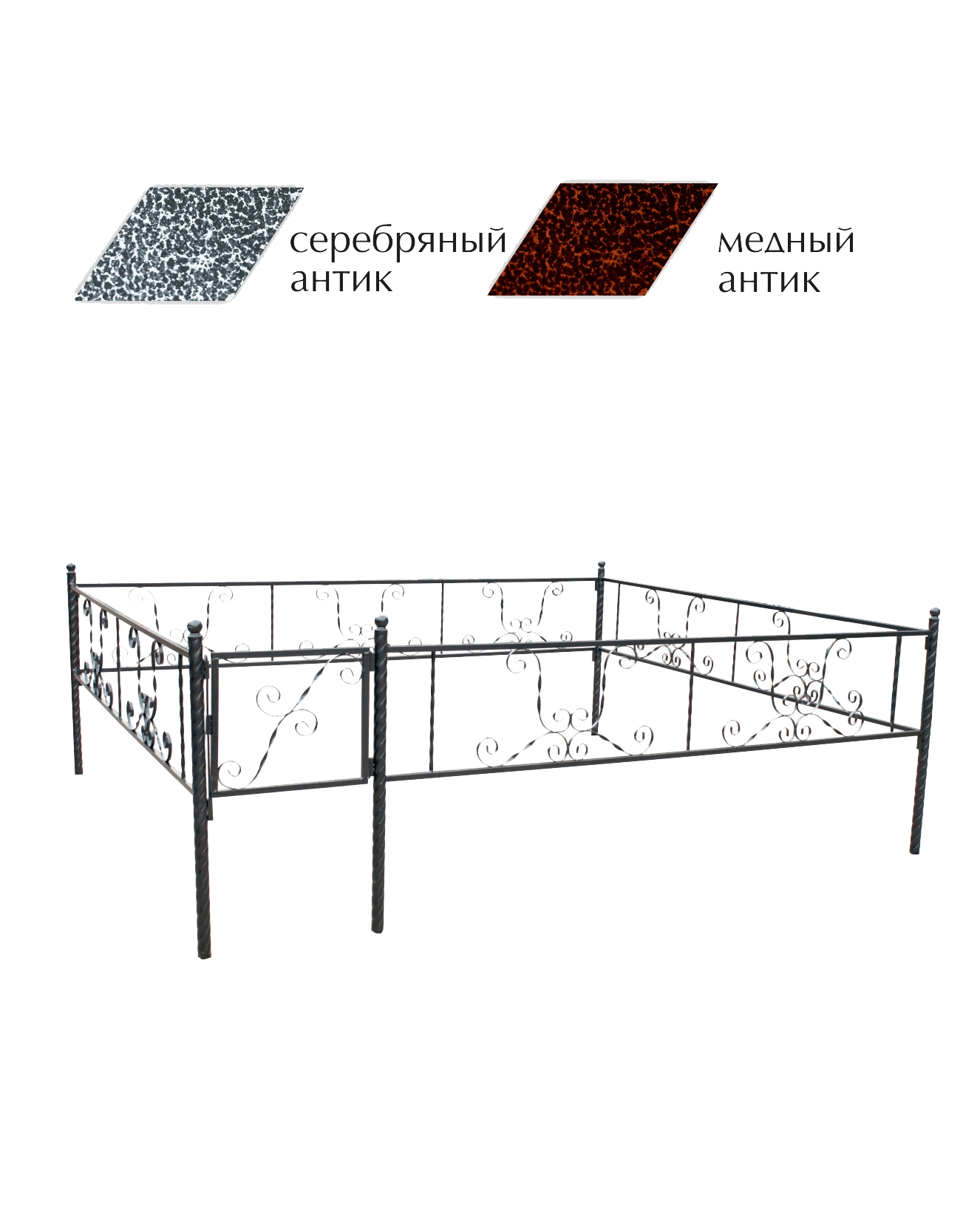 Ограда 14