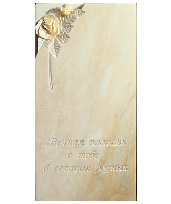 2.1 600 400 70 Саяногорский Мрамор